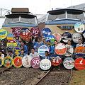 20101024_JR貨物・広島車両所一般公開
