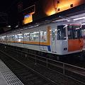 Photos: 近鉄:7020系(7122F)-01