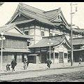 Photos: 800px-Kabukiza_Theater_1911-1921