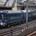 24系客車尾久・札幌車