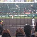 Photos: 親子?
