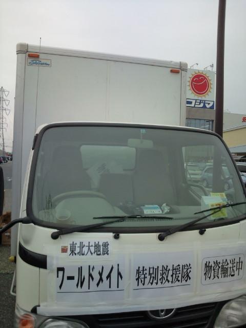 東北大地震ワールドメイト特別救援隊物資輸送中