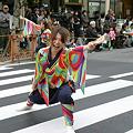 Photos: ゑにし_08 - よさこい東海道2010