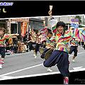 写真: ゑにし_12 - よさこい東海道2010