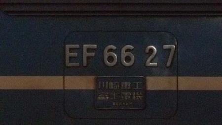 DSCN2468