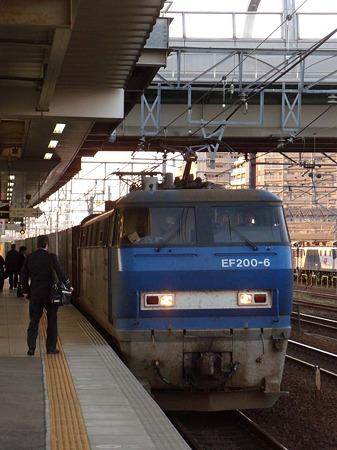 DSCN3016