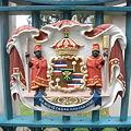 写真: ハワイ王国の国章