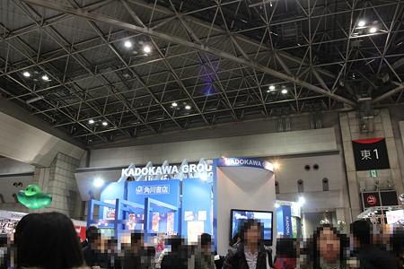 2010.03.28 東京国際アニメフェア(8/16)