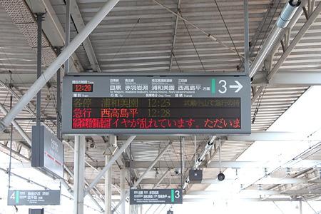 2010.04.11 多摩川駅 電光掲示板