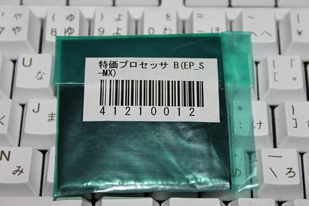 2010.04.11 パソコンショップark ジャンクCPU(3/6)