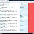 Photos: Twitterの不具合(?):検索・リストの読み込み中が消えない。