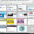 Photos: HootSuiteはOpera11.10の新しいスピードダイヤルに対応してた♪