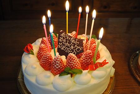 58歳誕生日おめでとう
