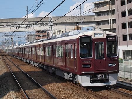 阪急1000系試運転 阪急京都線南茨木駅