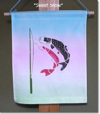 タペストリー友禅型染め鯉のぼり