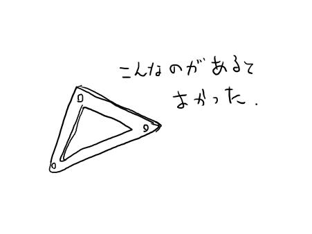 CB強化_図1