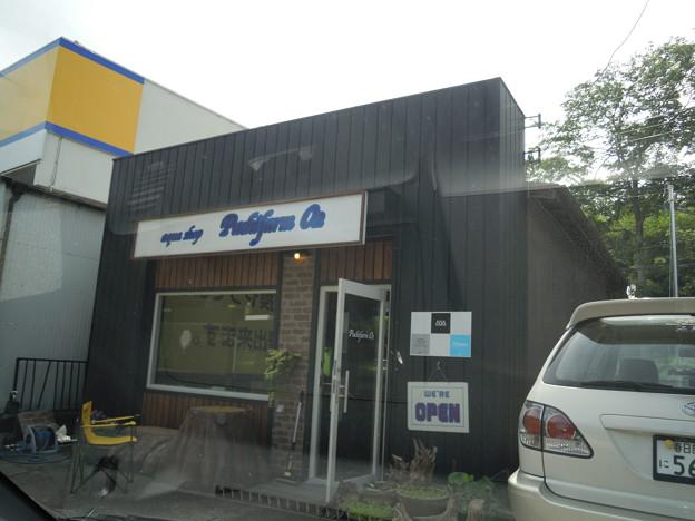 Photos: 2010 06/10 プチファームO2 001