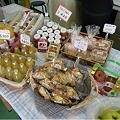 Photos: 農産物直売所『松永うの花農園』023