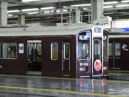 阪急電車3(阪急梅田駅)