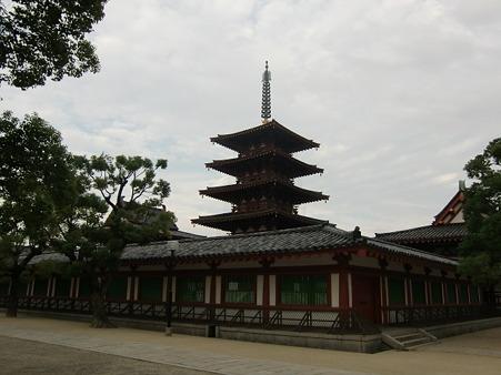 大阪四天王寺−01