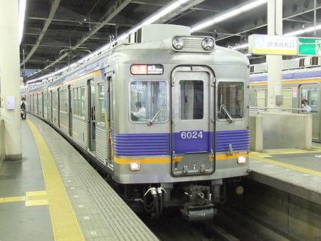 京王線の電車は種類が多すぎるので、解説してみ …