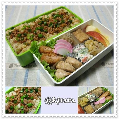 ◆11.30 食べラー豚そぼろご飯のお弁当(長男)♪
