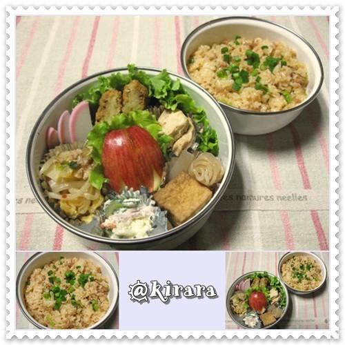 ◆11.30 食べラー豚そぼろご飯のお弁当(長女)♪