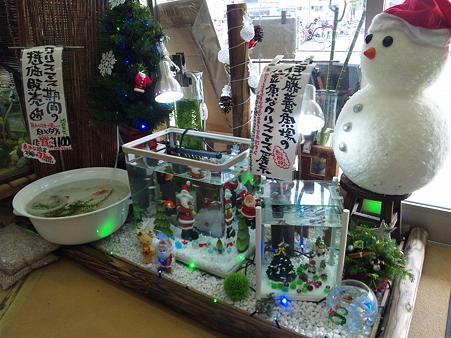 クリスマス飾りを撤去します。