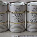 Photos: IMPERIAL HOTEL CREAM OF CORN(帝国ホテル コーンのクリームスープ)1