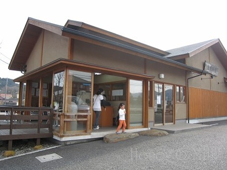 豆腐厨房 店 IMG_8433