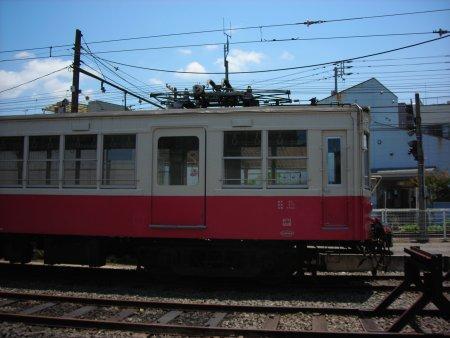 003-DSCN1174.JPG.medium