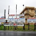 カルト宗教と戦う街・宮崎4月12日7
