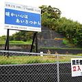 カルト宗教と戦う街・宮崎4月12日8