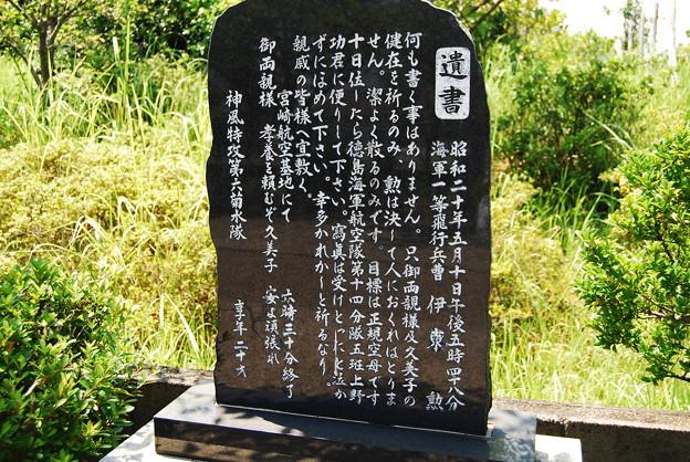 2010.08.15終戦の日20