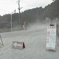 写真: 【新燃岳3度目の爆発的噴火】宮崎県高原町の様子13
