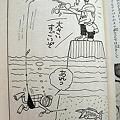 Photos: ぼくらの入門百科 つり入門 (9)