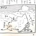 Photos: ぼくらの入門百科 つり入門 (6)
