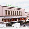 Photos: 上野駅 正面玄関口