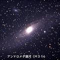 Photos: M31
