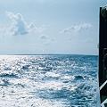 Photos: 波照間島を振り返る