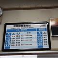 津軽線 三厩駅 時刻表