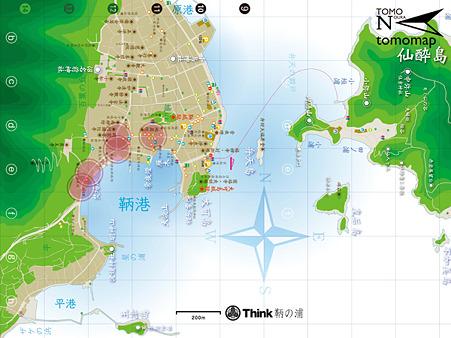 鞆観光地図/トモマップ