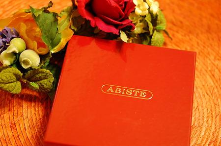 ABISTEの赤い箱