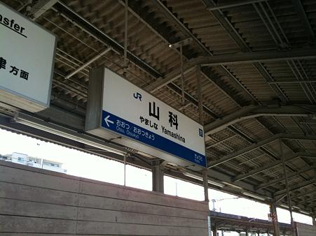http://art27.photozou.jp/pub/551/296551/photo/35661346.jpg