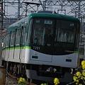 Photos: 2009_0412_090710AAT 7201F