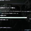システムのリカバリ_03