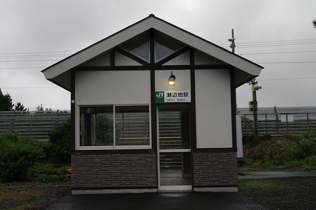 s9052_瀬辺地駅_青森県東津軽郡蓬田村_JR東