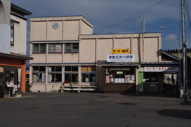 s9263_津軽五所川原駅_青森県_津軽鉄道