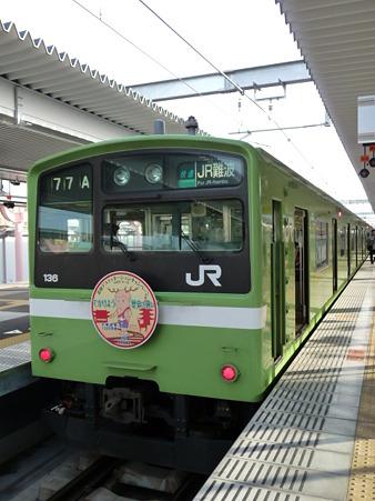 100330-加茂駅→奈良駅 (3)