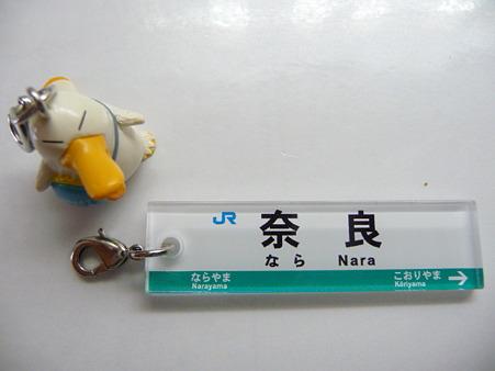 100402-JRWイコちゃんストラップ (14)